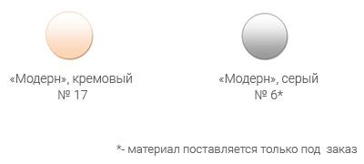palitra_modern